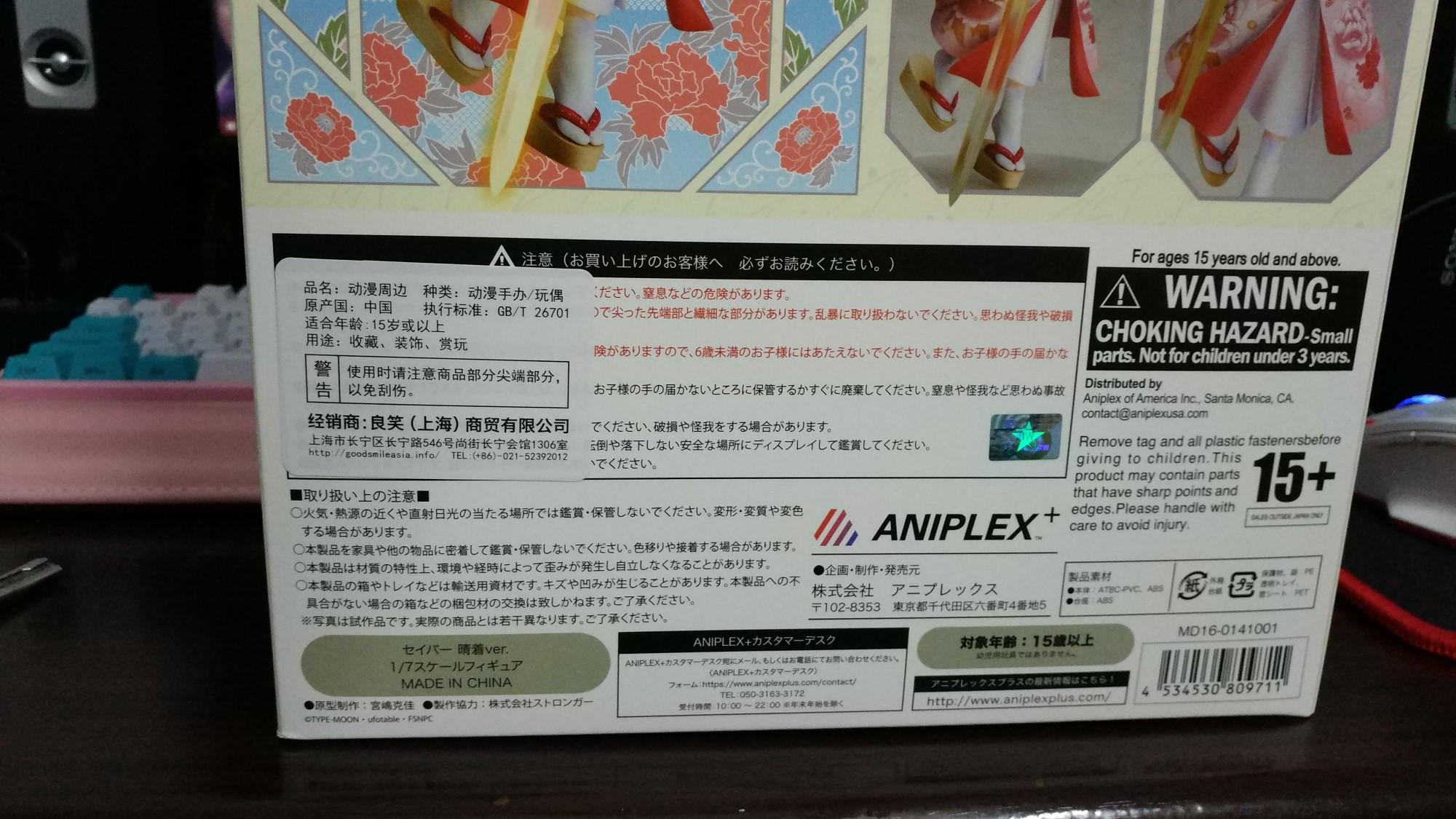 IMG_20170708_183454_副本.jpg