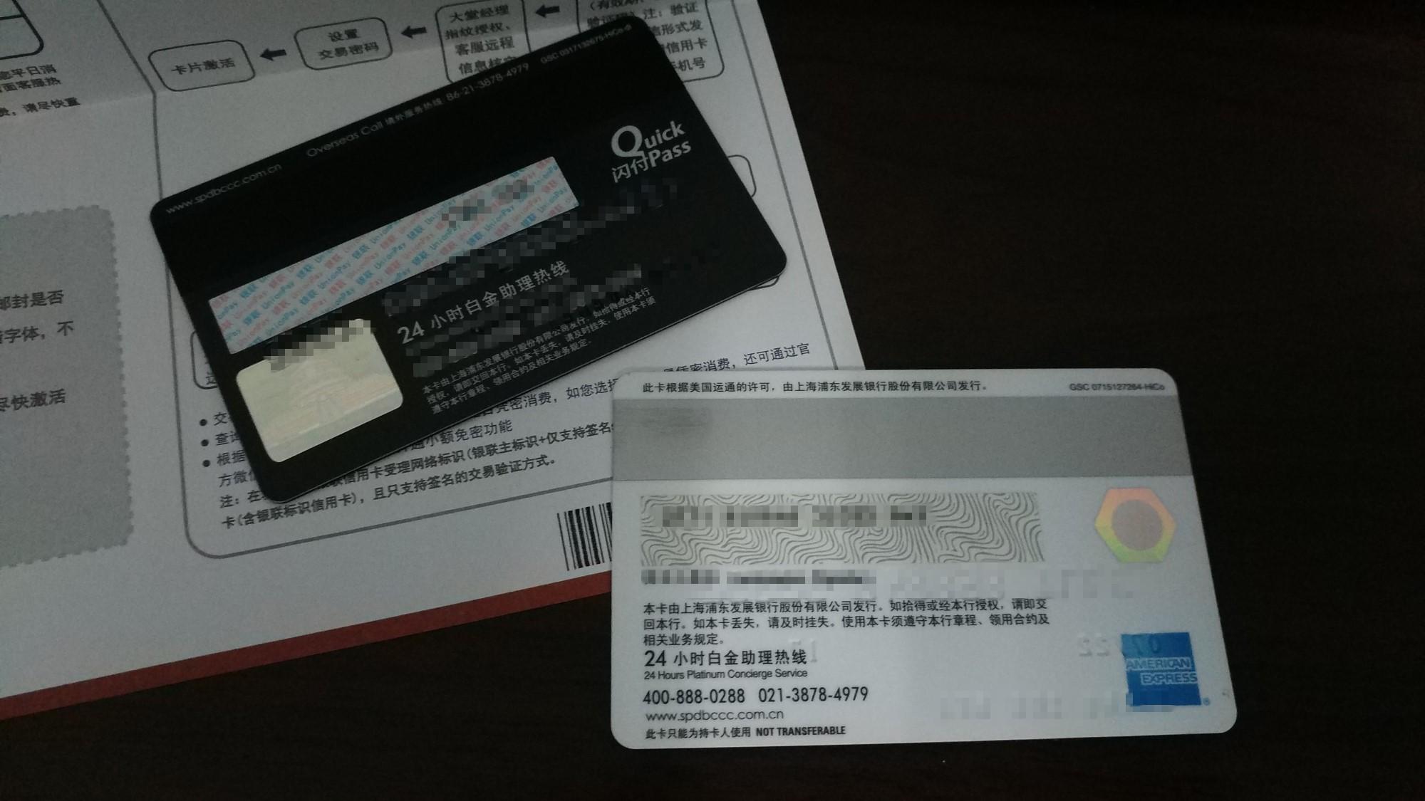 IMG_20170713_130156_副本.jpg