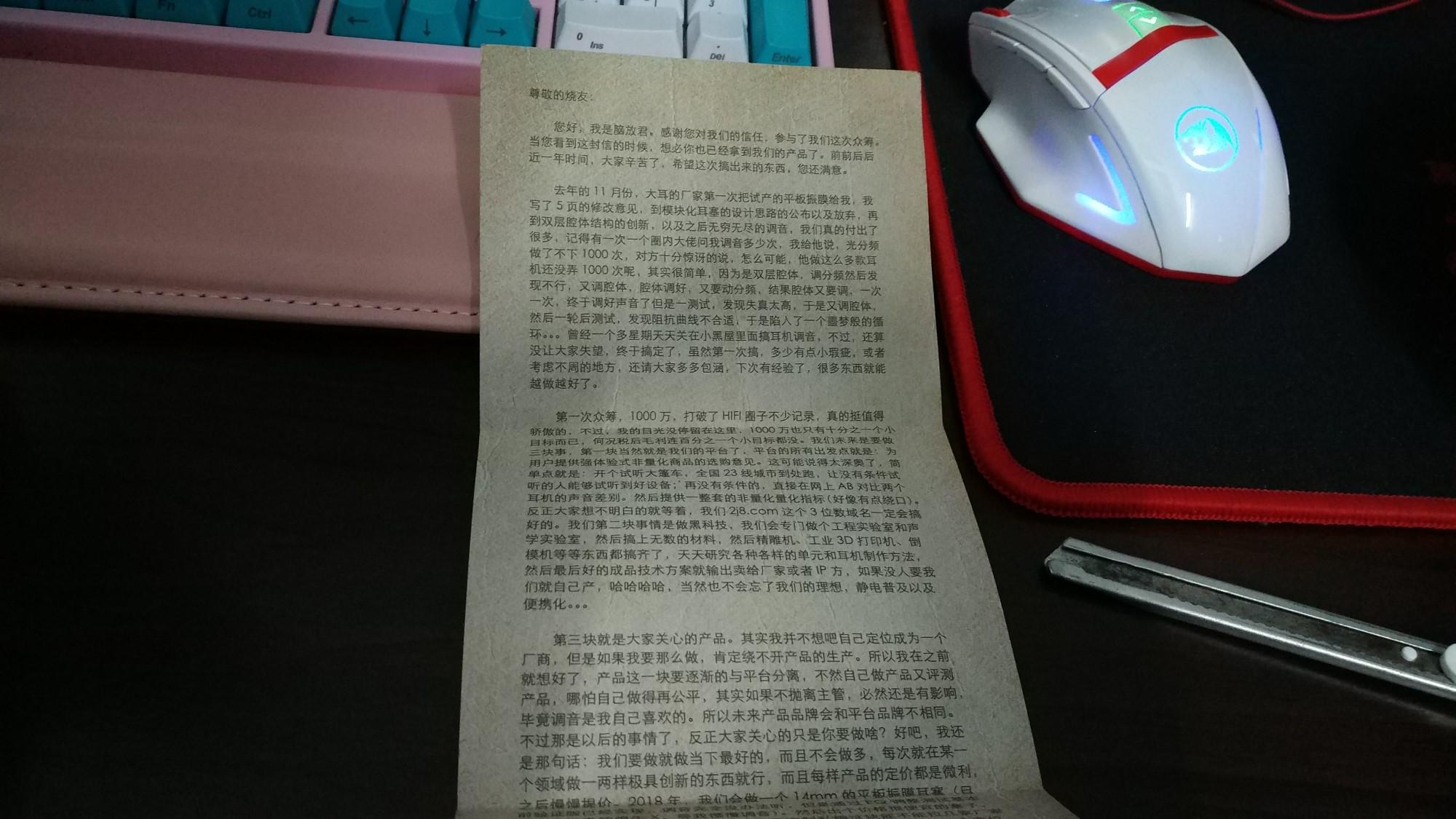 IMG_20180125_114812_副本.jpg