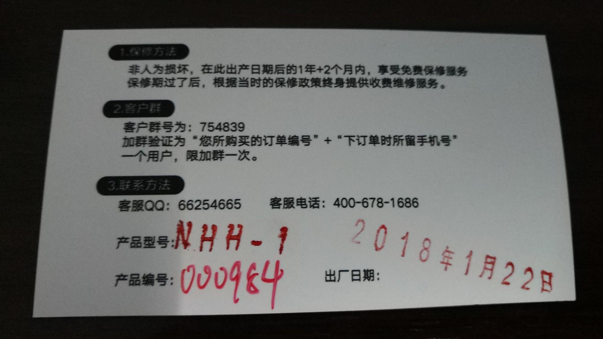IMG_20180125_114710_副本.jpg